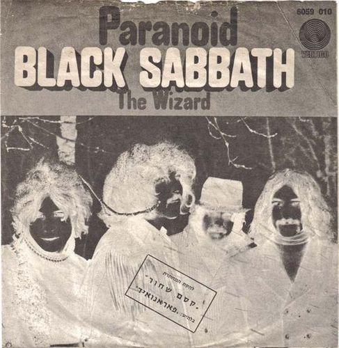 Black Sabbath - Paranoid (45 Portada)